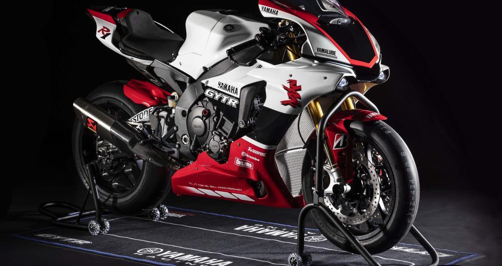 یاماها Yamaha YZF-R1 GYTR
