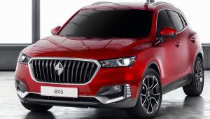 قیمت بورگوارد BX5 در ایران اعلام شد