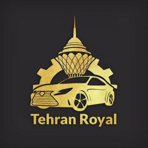 تعمیرگاه تهران رویال