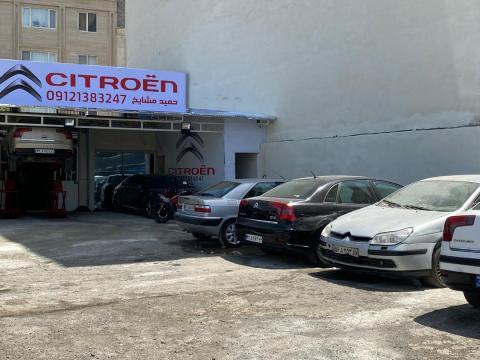 تعمیرگاهسیتروئن مشایخ در غرب تهران