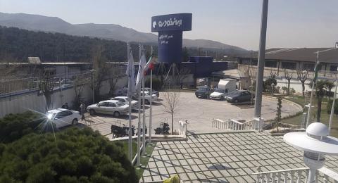 تعمیرگاه مرکزی و نمایندگی شماره 2 ایران خودرو در شرق تهران