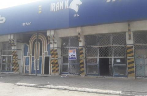 نمایندگی و تعمیرگاه ایران خودرو در جاده خاوران - کد 1110