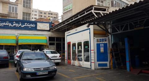 نمایندگی و تعمیرگاه ایران خودرو در خیابان جمهوری - کد 1112