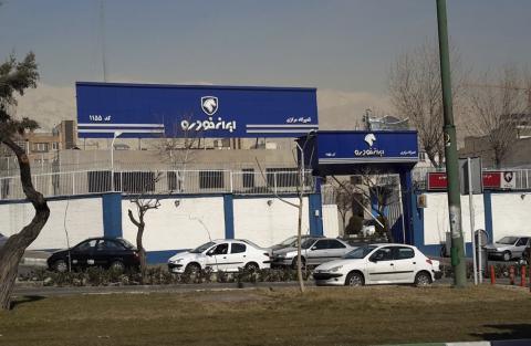 نمایندگی و تعمیرگاه ایران خودرو در سعادت آباد - کد 1155